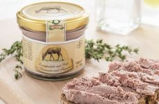 Deer Pâté with Rosemary - 100 g